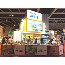 第二十六屆國際嬰兒、兒童用品博覽